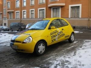 City Car Club -palvelusta ilmainen vuokra-auto